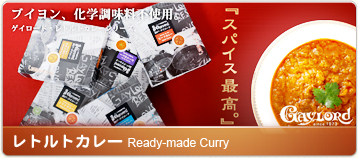 ready made curry